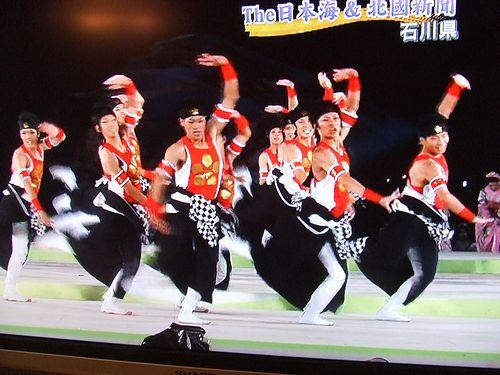 090612-yusakoi3.jpg