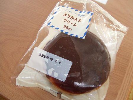 090807-cake.jpg
