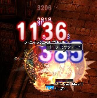 071213-106-382.jpg