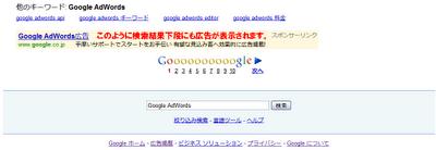 JP_ads_google_bottom.png