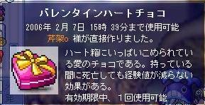 20060204224944.jpg