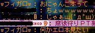 20060204225143.jpg