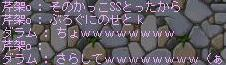 20060213220053.jpg