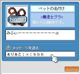 20060218113208.jpg