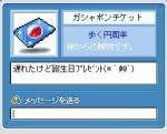 20060311163929.jpg