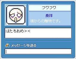 20060312093447.jpg