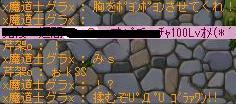 20060319212031.jpg