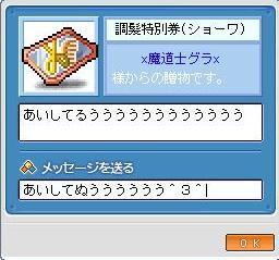 20060419215330.jpg