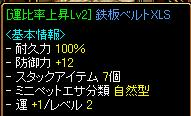 腰0090825