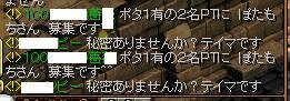 あふぉ叫び