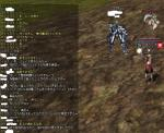 20061225030932.jpg