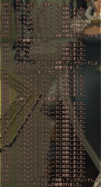 20070301031324.jpg