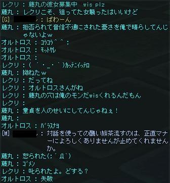 20070307023303.jpg