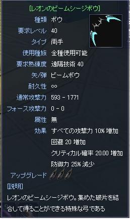 20070527195131.jpg