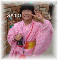 SATOの浴衣