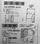 20060225195807.jpg