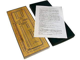 クリベッジボード:セット