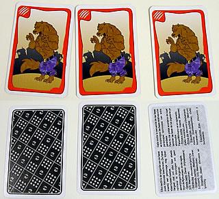 タブラの狼:日本語版の狼カード不具合