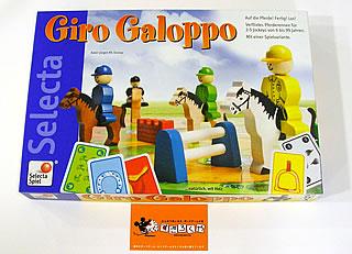 レース・ギャロッポ:箱
