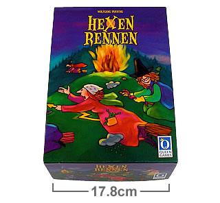 ヘキセンレンネン:箱