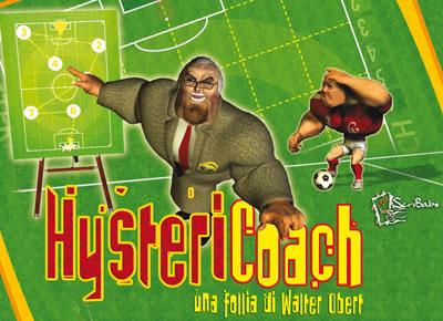 ヒステリーコーチ:箱絵