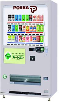 第三回バルバロッサ正体:自動販売機