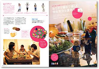 雑誌L25 No.29:P20,21
