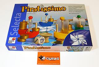 パイレーツゲーム:箱