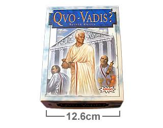 クオバディス:箱