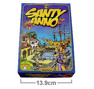 サンティ・アンノ:箱