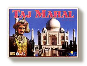 タジマハール:箱