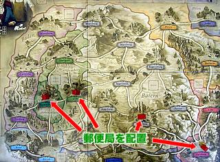郵便馬車:図解c