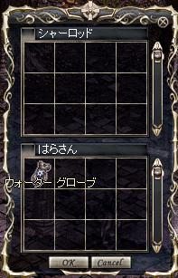 LinC0261.jpg