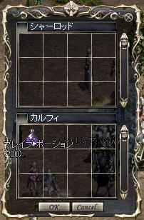 LinC0305.jpg