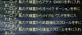 LinC0337.jpg