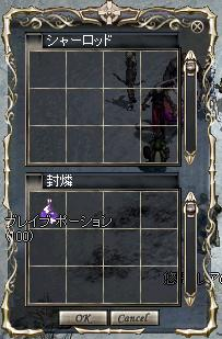 LinC0345.jpg