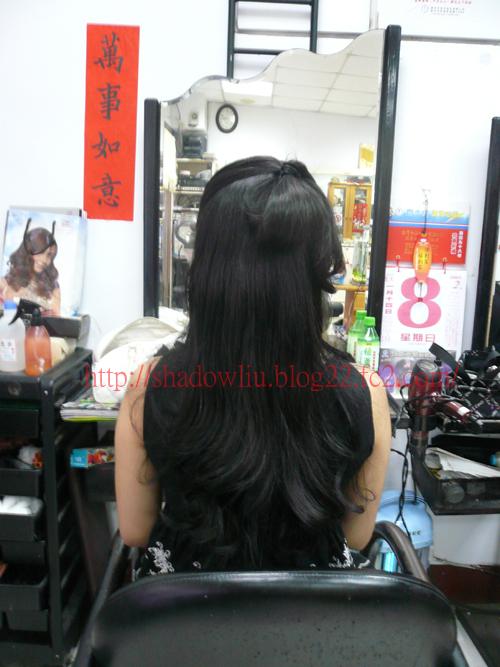 髮型存檔0217