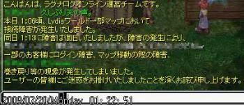blog257.jpg