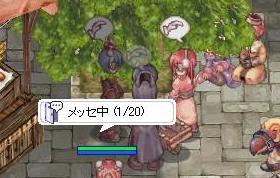 20050218020757.jpg