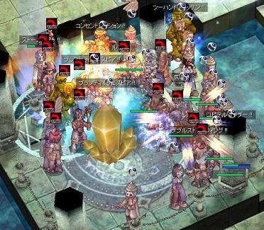 L4ARMS同盟