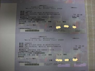 2009_0620_132742-CIMG2546.jpg