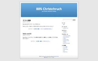 88% Christchurch.com