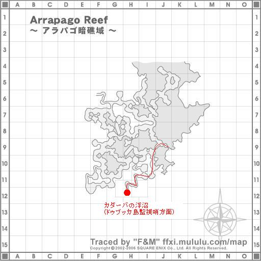 Arrapago-Reef.jpg