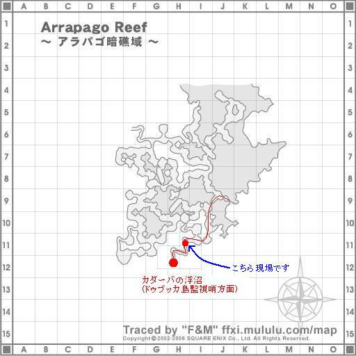 Arrapago-Reef_03.jpg
