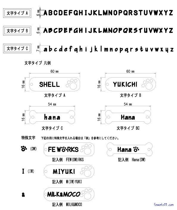MOZI-TYPE.jpg