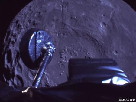 moon  kaguya 2007