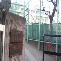 hachiyama