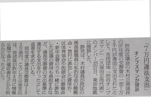 090427asahi.jpg