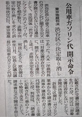 090528yomiuri.jpg