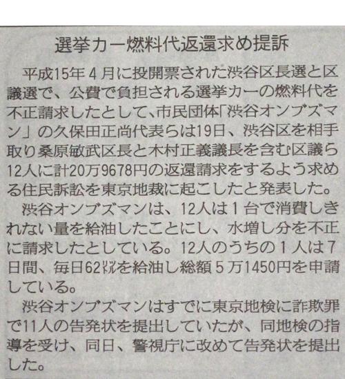 090519sankei